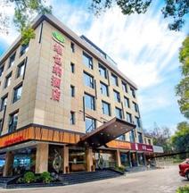 Vienna Hotel (Guilin Xiangshan Park)