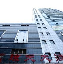 Qiongtian Hotel