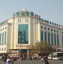Greentree Inn Huaian North Beijing Road West Beijing Road Express Hote