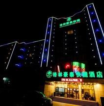 Green Tree Inn Xinjiang Uygur Autonomous Region Korla Bazhou Bus Terminal Beishan Road Express Hotel