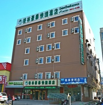 Greentree Inn Shanxi Luliang Fengshan Road Central Park Express Hotel