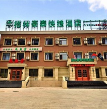 GreenTree Inn Hebei Zhangjiakou Jinding Ci'er Mountain Road Business Hotel