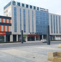 GreenTree Inn JiangSu YanCheng North Bus Station Bolian Plaza Business Hotel
