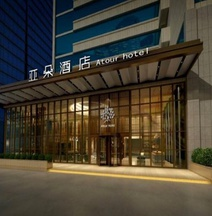 Atour Hotel (Dongying Huanghe Road)