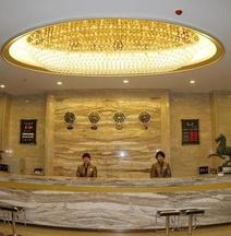 Gansu International