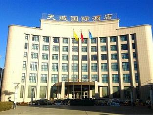 Tianyu International Hotel