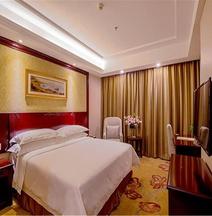 Vienna International Hotel (Yuncheng Yanhu)