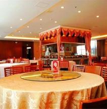Qianxi Yihe Hotel