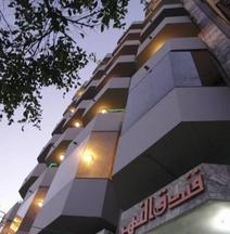 阿尔纳特酒店