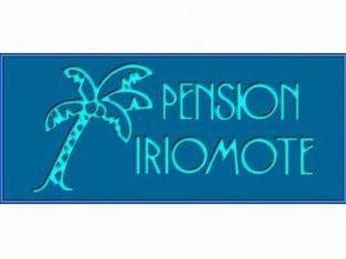 Pension Iriomote