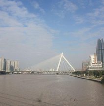 New Century Manju Hotel·The Old Bund of Ningbo