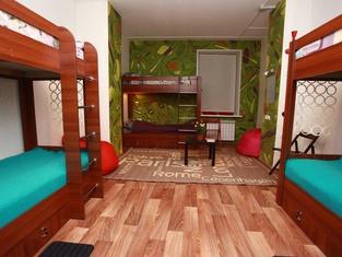FunKey Hostel