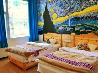 Shangri-La Baita International Youth Hostel
