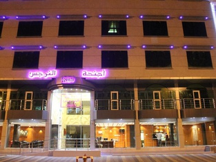 Al Narjis Suites