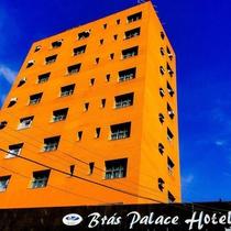 Brás Palace Hotel