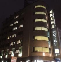 Fortuna Hotel Hualien