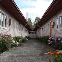 Apart Hotel Antu de Villarrica