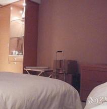 New Town Hotel Nanjing