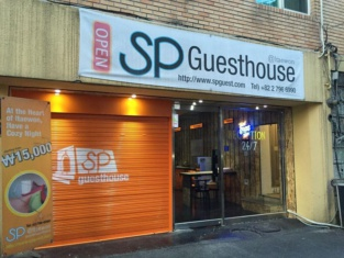 SP@ Itaewon Guesthouse