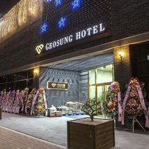 Geosung Hotel