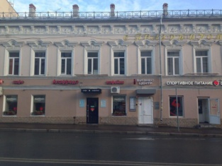 Fresh Hostel Kazan
