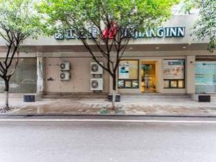Jinjiang Inn Yibin Zhongshan Street