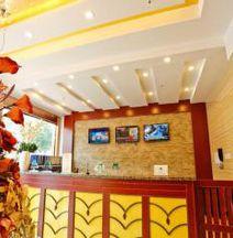 Greentree Inn Changzhi Airport Weiyuanmen(N)Road Express Hotel