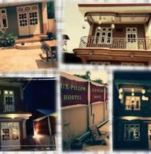 勒克斯白洛旅館