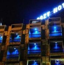 Piroozi Hotel