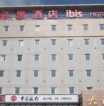 Ibis Qingdao Ningxia Road