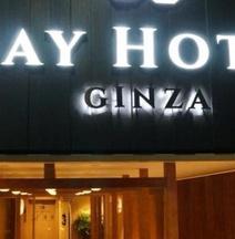 Tokyo Ginza BayHotel