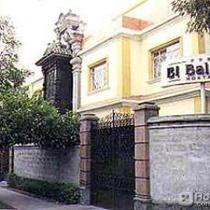 El Balcon Hostal Turistico