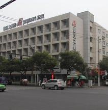 Jinjiang Inn Nanchang Nanjing Road W