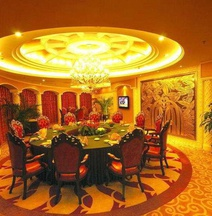 โรงแรมซูหนิง ยูนิเวอซอล