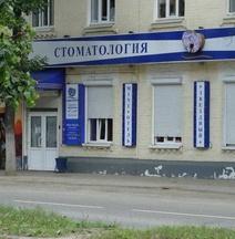 Mini Hotel Zvezdny