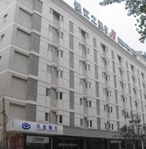 Jinjiang Inn Luoyang Railway Station