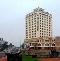 Sea Horizon Hotel