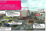 Terminal Hotel Matsuyama