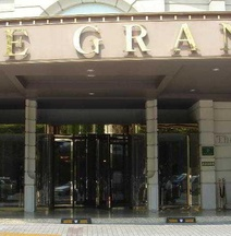Grand Hotel Daegu and Duty Free