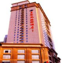Yushengyuan International Hotel