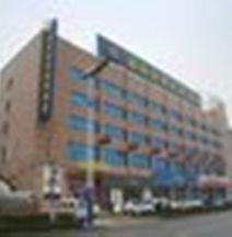 Grace Hotel Linyi Tongda Road