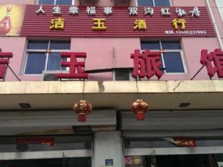 Jiyu Hostel