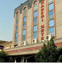 Hotel Naderi