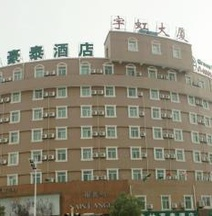 Greentree Inn Anqing Renmin Road Commercial Street Express Hotel