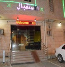 Al Eairy Apartments- Jazan 1