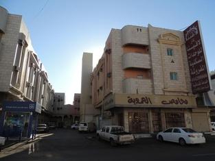 Dar Lavena 4 Hotel Apartments