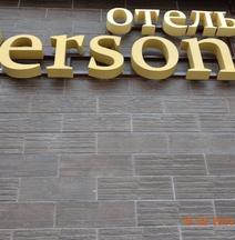 Hotel Persona