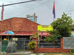 Memory Guesthouse Jb