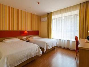 Home Inn Hohhot University East Street