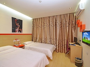Orange Inn (Yichang Dongshan)